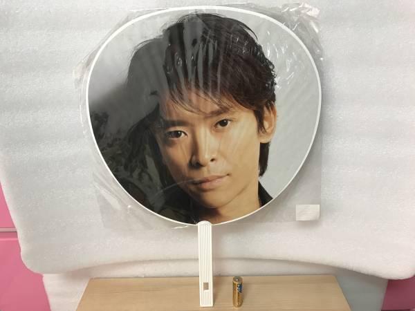 希少 V6 坂本昌行 うちわ 未開封品 サマースペシャルドリームライブ2003