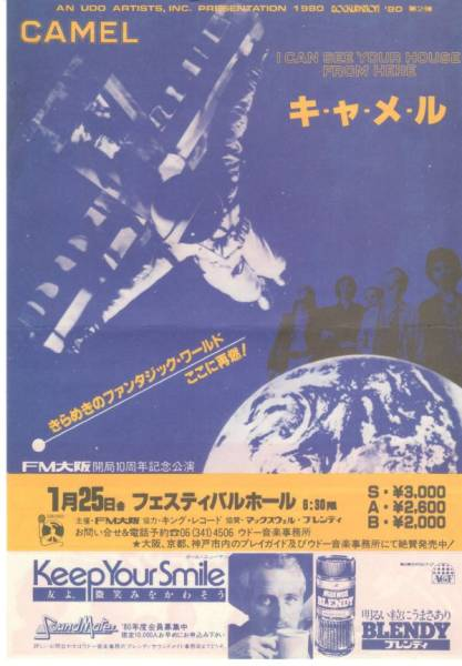 コンサート・チラシ☆キャメル CAMEL 1980年再来日