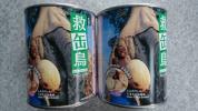 非常食 救缶鳥 防災 パン・アキモト パンの缶詰 2号缶(2