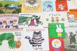 美品★赤ちゃんから小学生までの絵本70冊まとめて 送料無料★
