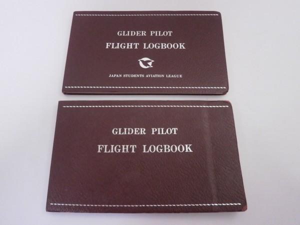 ★送料無料★グライダーパイロットフライトログブック GLIDER PIROT FLIGHT LOGBOOK 滑空機乗組員飛行日誌 2冊 1980年 1989年_画像1