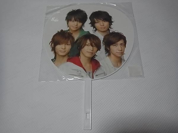 ★Hey! Say! BEST 2009 集合★団扇未開封品★