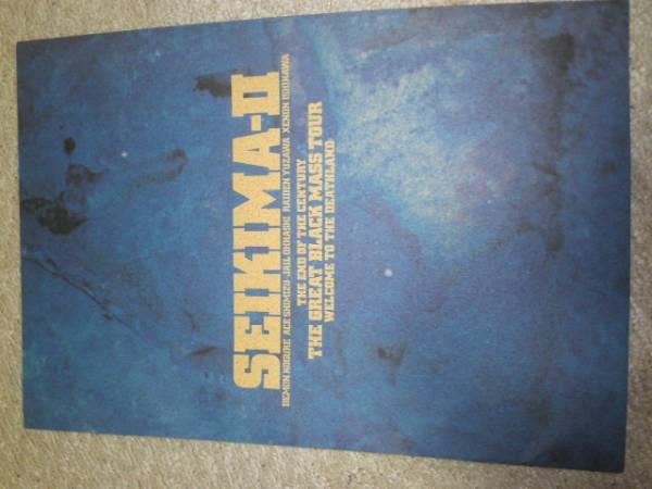 聖飢魔II THE GREAT BLACK MASS TOUR WELCOME TO THE DEATHLAND (B.D.13/1986) 黒ミサツアーパンフレット ライブグッズの画像