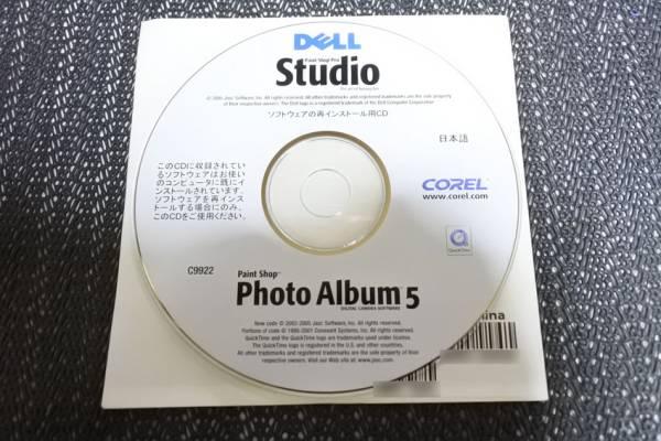 E43 【新品未使用】DELL Paint Shop Pro / PaintShop Photo Album 5 再インストール用CD