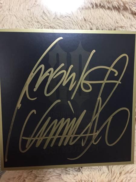 氷室京介さん 直筆サイン色紙 ライブグッズの画像