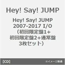 予約権利 hey!say!jump/hey!say!jump 2007-2017 i/o(初回限定版1+初回限定版2+通常版 三枚セット) コンサートグッズの画像