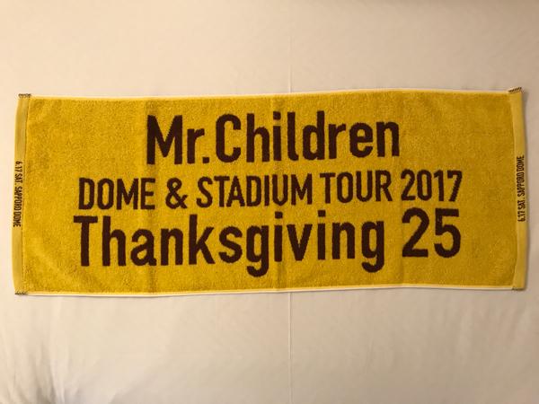 ミスチル Mr.children メモリアルフェイスタオル☆札幌 ミスターチルドレン ライブグッズの画像