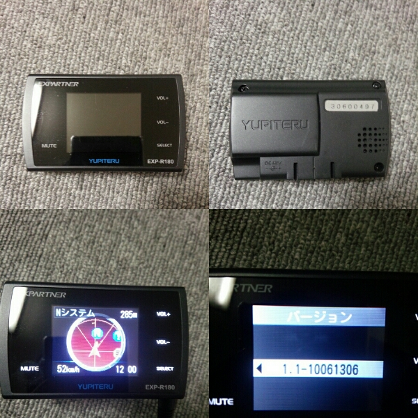 ユピテル GPSレーダー EXP-R180 送料510_画像2