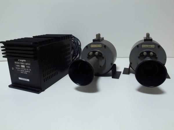 カンノ製作所 KANNO K597 励磁型ツイーター ペア & VOLGEN フィールド電源付き Western E