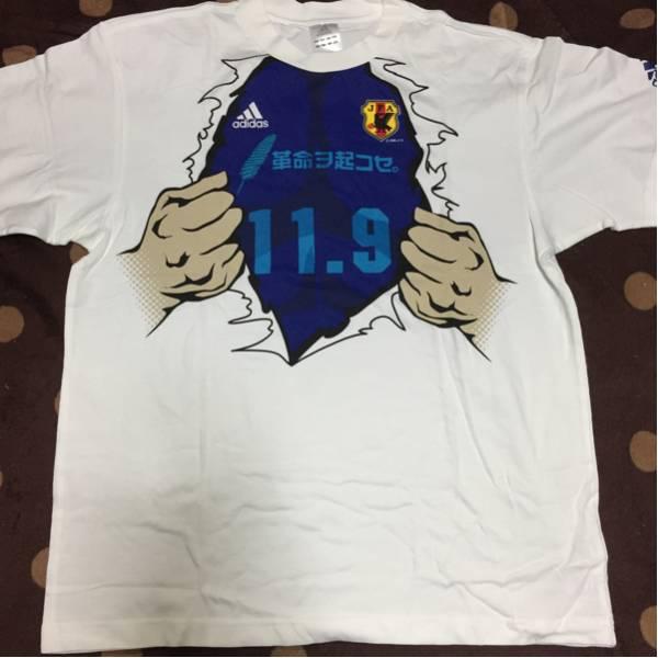 非売品 サッカー日本代表 キリンチャレンジカップ 2009 新ジャージー発売記念 Tシャツ グッズの画像