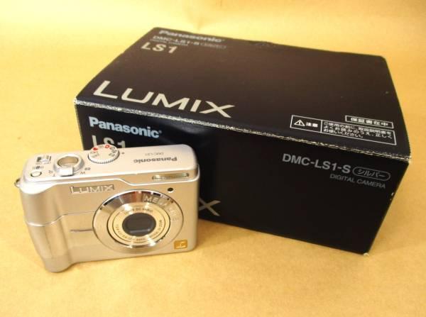 ■ パナソニック ルミックス DMC-LS1 元箱付き デジカメ ■