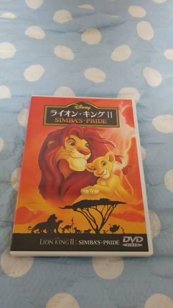 ライオンキングⅡ DVD ディズニー ディズニーグッズの画像
