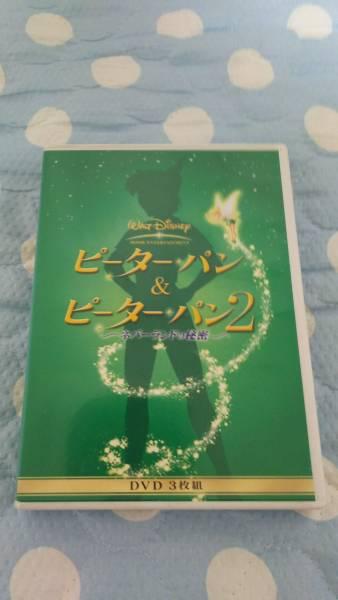 ピーターパン&ピーターパン2 DVD ディズニー ディズニーグッズの画像