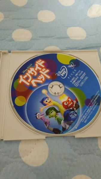 インサイドヘッド DVDのみ ディズニー ディズニーグッズの画像