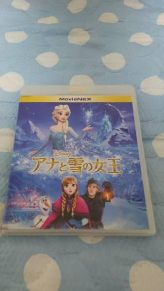 アナと雪の女王 BD DVD movieNEX ディズニー ディズニーグッズの画像