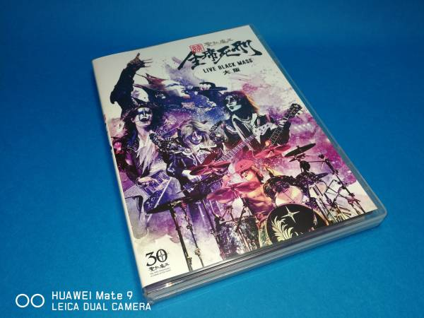 聖飢魔II 続・全席死刑 -LIVE BLACK MASS 大阪 DVD おまけ付き ライブグッズの画像
