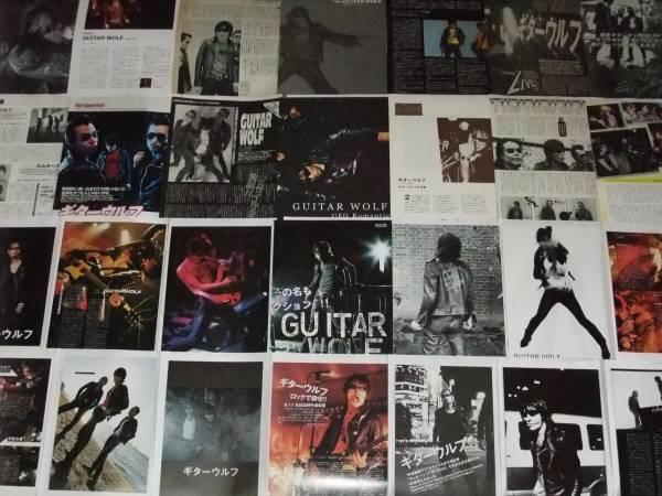 ◆ギターウルフ GUITAR WOLF◆■■切り抜き 113ページ
