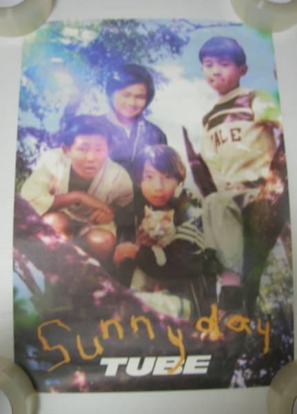 非売品 TUBE Sunnyday 特典ポスター