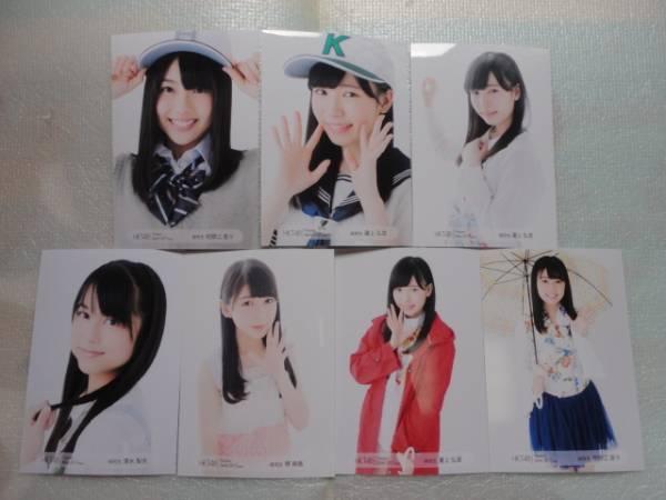 HKT48 劇場 月別 2017年4月&5月&6月 まとめ 生写真 研究生 7枚セット