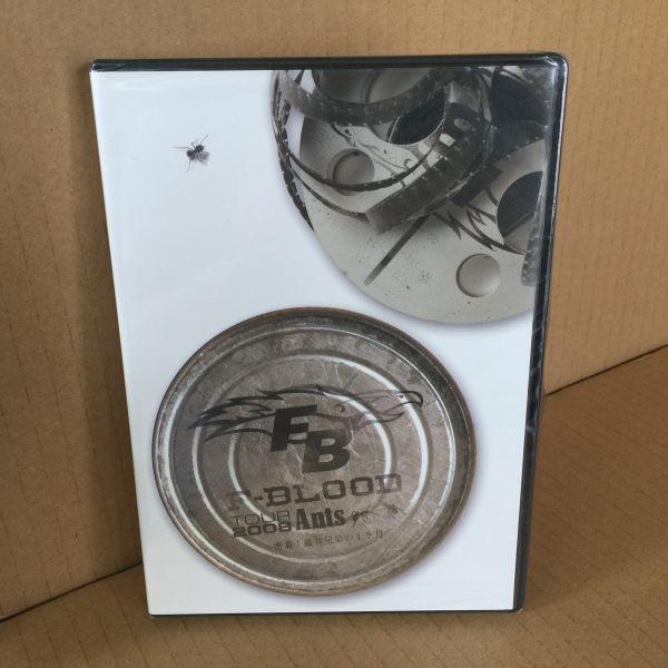 廃盤 FC限定 未開封DVD F-BLOOD 密着!藤井兄弟の1ヶ月 2008 ツアーAnts 藤井フミヤ 藤井尚之