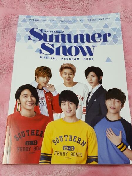 超新星 SS501 U-KISS 2013サマースノー関西公演パンフレット ライブグッズの画像