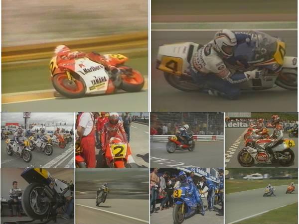 '86世界選手権シリーズ 500cc総集編 WGP 1986 VHS ローソンガードナースペンサー_画像3