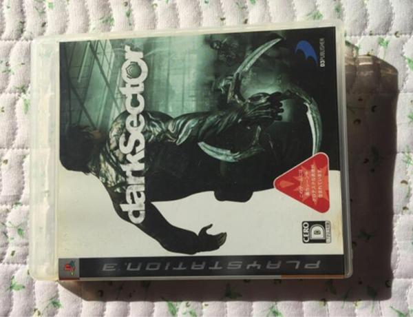Xbox360/ダークセクター darkSector_画像1