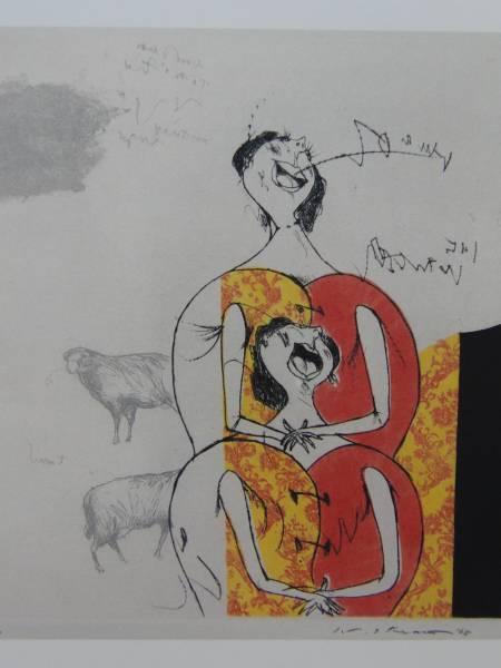 池田満寿夫、姉妹たち、Masuo Ikeda、希少画集画、新品額装付、状態良好、送料無料、salt