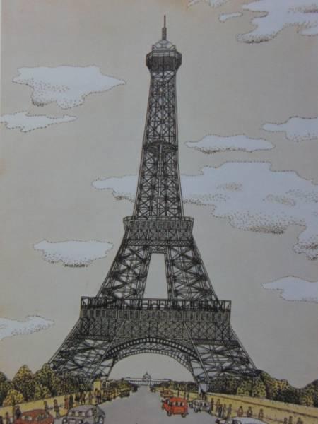 山下 清、パリのエッフェル塔、希少高級画集画、新品額装付、salt