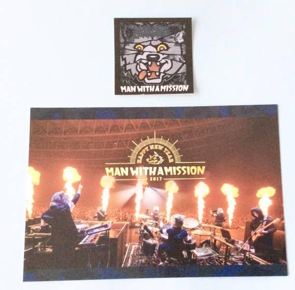 MAN WITH A MISSION 狼大全集 Ⅴ 特典 タナパイ ステッカー ポストカード セット ライブグッズの画像