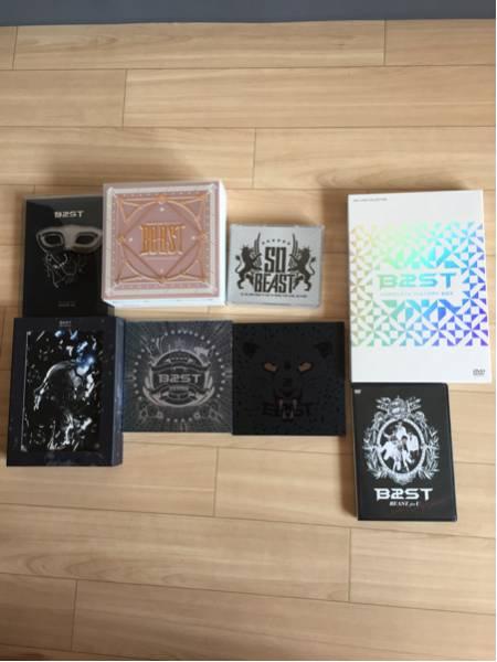 BEAST DVD CD セット ビースト