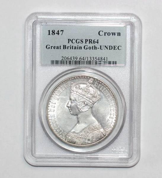 英国 1847年 ヴィクトリア女王 ゴチッククラウン銀貨 PCGS PR64