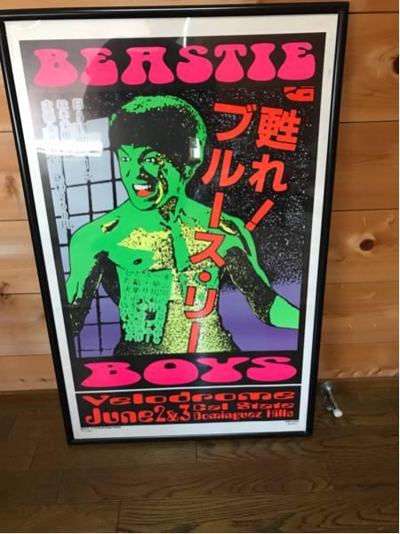 KOZIK コジック ブルースリー ビースティボーイズ ポスター