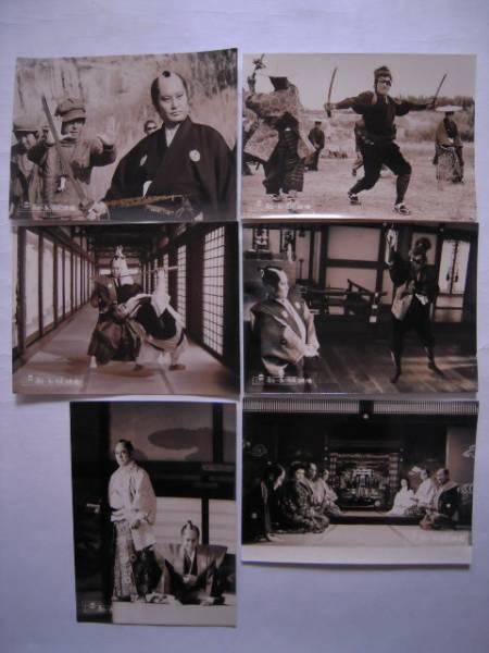 古い映画スチール写真【柳生一族の陰謀】6枚袋付深作欣二監督萬屋錦之介千葉真一三船敏郎東映 グッズの画像