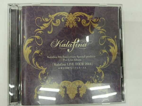 Kalafina 8th Anniversary Special products The Live Album「Kalafina LIVE TOUR 2014」 at 東京国際フォーラム ホールA(完全生産限定盤) ライブグッズの画像