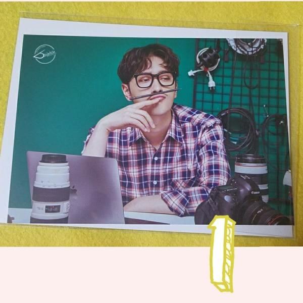 2PM 6nights  チャンソン トレーディングカード1