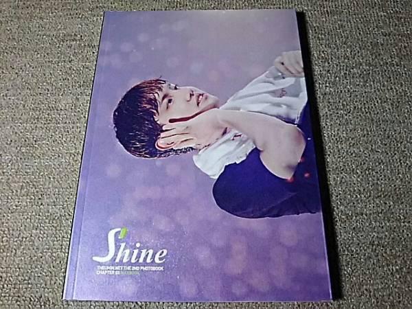 東方神起 チャンミン 写真集 Shine ライブグッズの画像