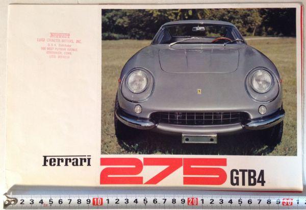 ★[海外・旧車カタログ]1966年 フェラーリ 275 GTB4 (ピニンファリーナ) / FERRARI 275 GTB4 (pininfarina)★