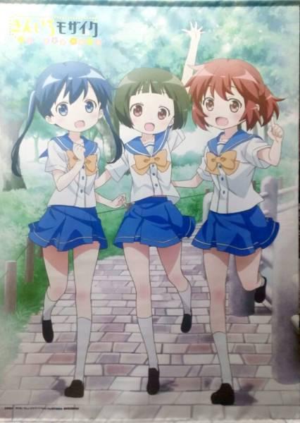 劇場版 きんいろモザイク Pretty Days BD/DVD ゲーマーズ購入特典 B1タペストリー グッズの画像