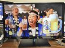 液晶テレビ 東芝 REGZA 29S7 2014年製 中古