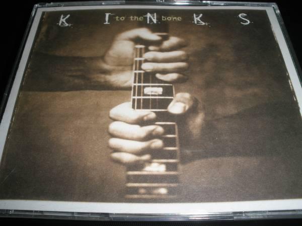 ザ・キンクス トゥ・ザ・ボーン ユー・リアリー・ガット・ミー オール ローラ カム・ダンシング レイ・デイヴィス 2CD KINKS To The Bone_2CD ヴァージョン