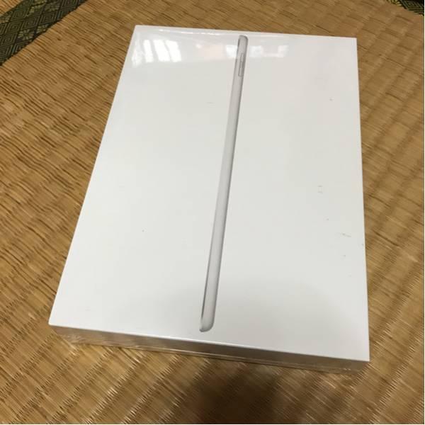【新品未開封】Apple iPad 9.7インチ(2017新型) Wi-Fi 32GB シルバー