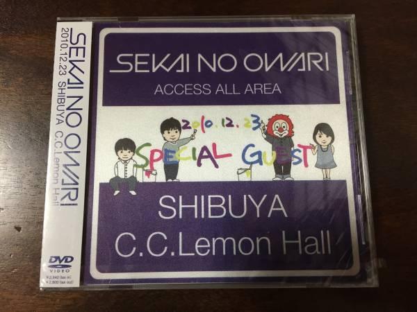【新品】SEKAI NO OWARI★SHIBUYA C.C.Lemon Hall★DVD★セカオワ ライブグッズの画像