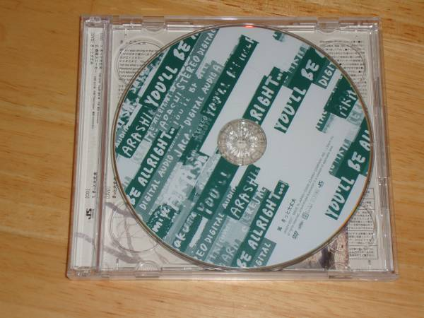 ARASHI 嵐 CD DVD 初回限定盤 きっと大丈夫 櫻井翔 松本潤 相葉雅紀 大野智 二宮和也