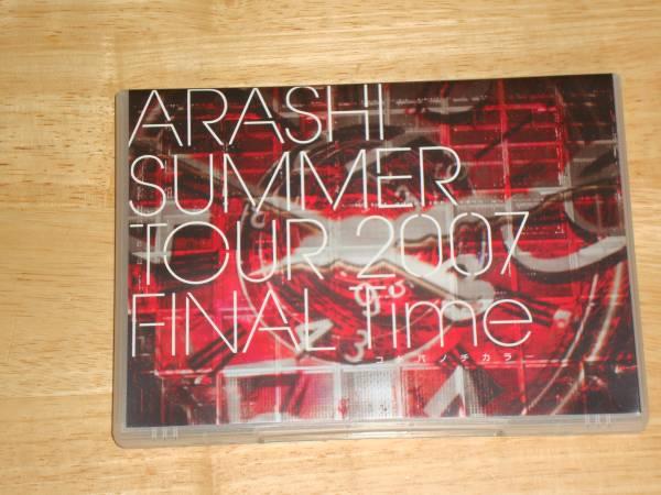 ARASHI 嵐 DVD SUMMER TOUR 2007 FINAL Time -コトバノチカラ- 櫻井翔 松本潤 相葉雅紀 大野智 二宮和也