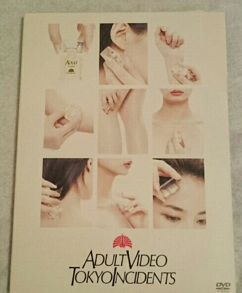 【美品】東京事変 DVD ADULT VIDEO アダルトビデオ 椎名林檎 ライブグッズの画像