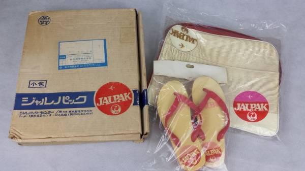 昭和レトロ 日本航空 JAL JALPAK ジャルパック ビーチサンダル ショルダーバック セット 鶴丸