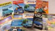 当時物 トヨタ ダイナ エルフ タウンエース トヨエース トラック カタログ 9冊セット トラック乗り必見!