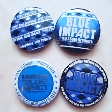 三代目J Soul Brothers LIVE TOUR 2014 BLUE INPACT 缶バッジ