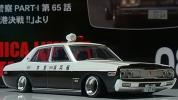 ☆トミカ LV 1/64 改『 西部警察 Vol.08 グロリア』シャコタン・深リムアルミホイール・カスタム品〓